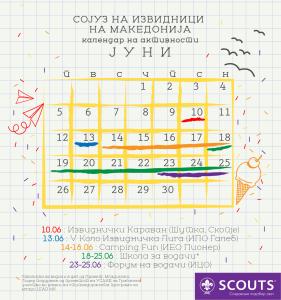 Календар на активности за ЈУНИ Сојуз на извидници на Македонија