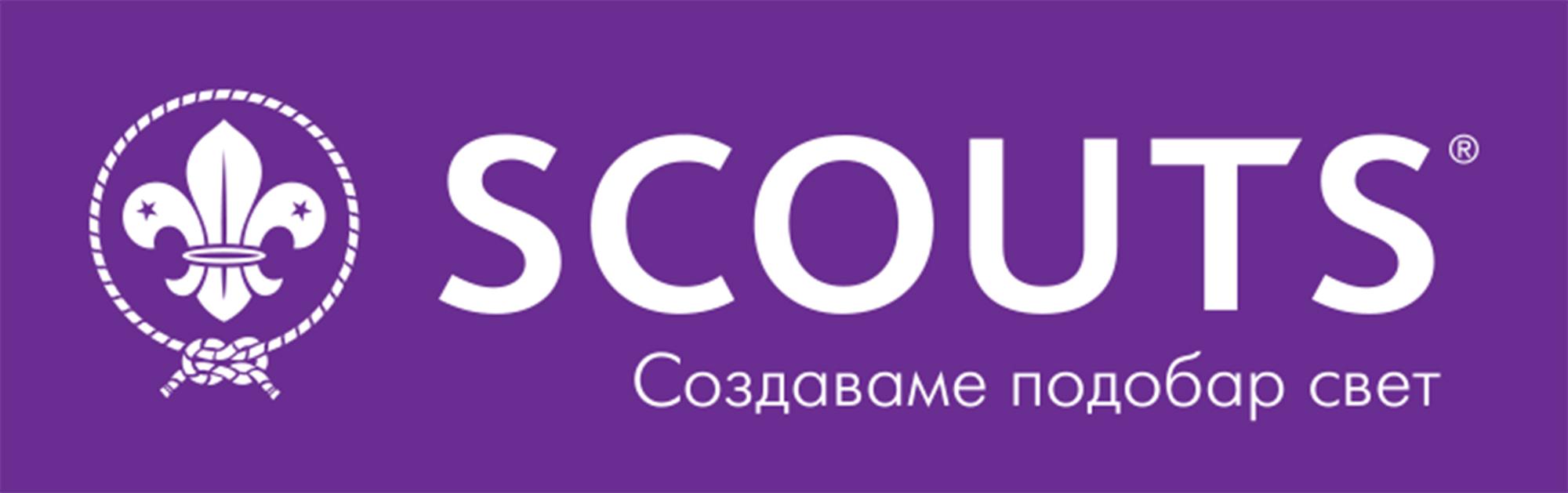 scout mk logo