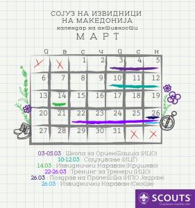 izvidnici mart kalendar