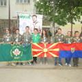 Sojuz na izvidnici na makedonija treto mesto nish srbija