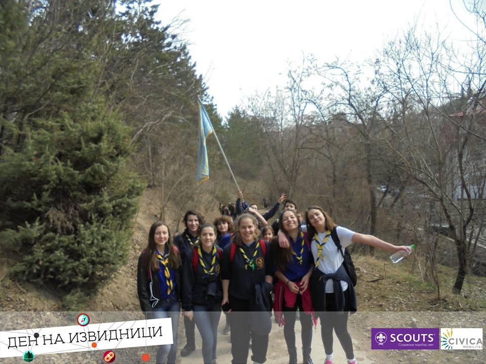 den na izvidnici hajk do sredno vodno scouts day macedonia hike