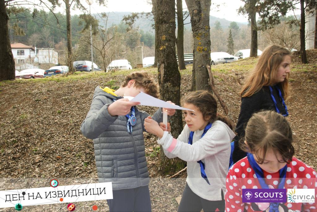 den na izvidnici scouts day macedonia vodno