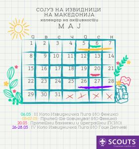 kalendar na aktivnosti sojuz na izvidnici na makedonija maj