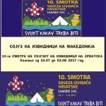 Билтен на Контингент на СИМ за 10та Смотра на Сојуз на извидници на Хрватска