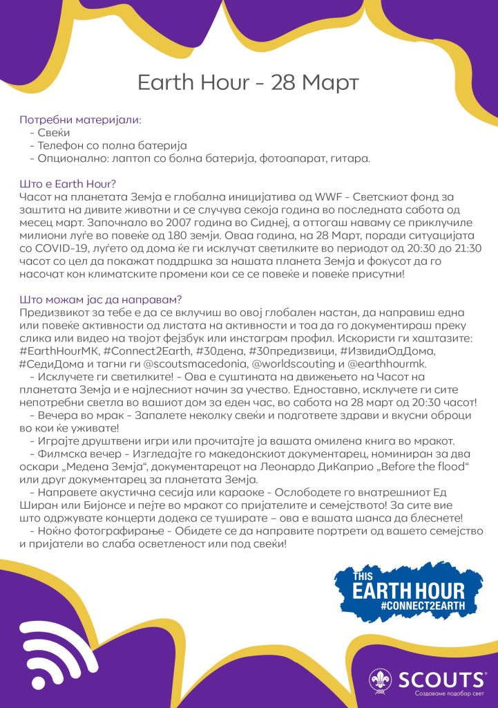 1- earth hour (1)